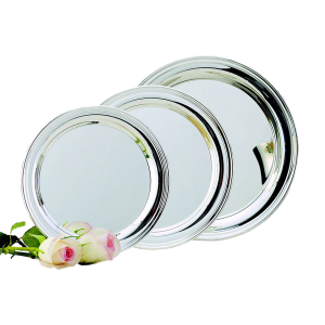 Round Silver Tray | Personalized